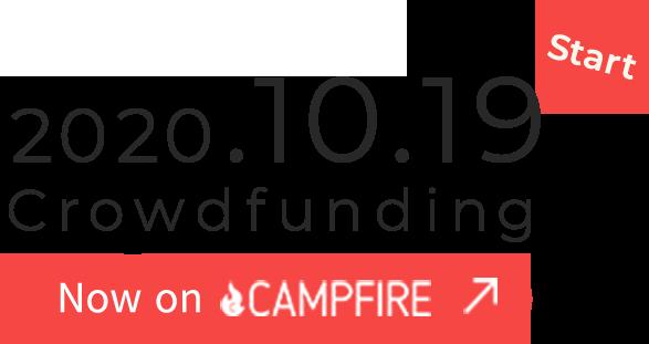 2020.10.19 Start crowdfunding