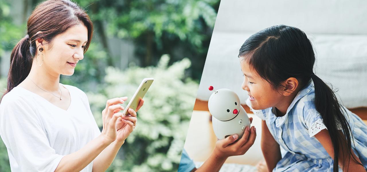 スマホを持たない家族とメッセージのやりとり。